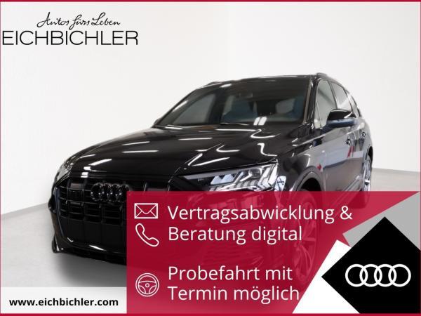Audi Q7 S line 55 TFSI e quattro tiptro