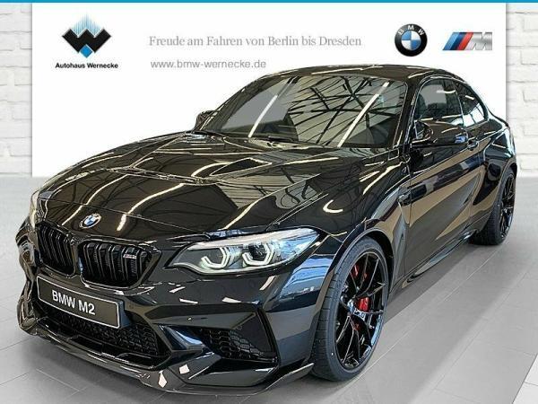 BMW M2 CS Limitiert! / Sofort Verfügbar