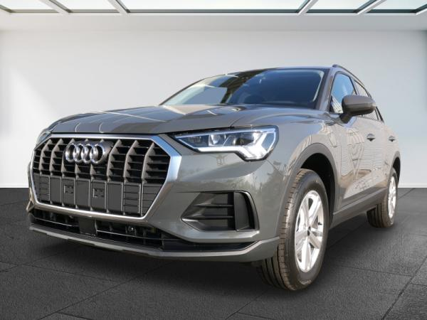 Audi Q3 Hybrid