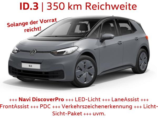 Foto - Volkswagen ID.3 Pure Performance | inkl. ID-Charger Wallbox – 350 km Reichweite